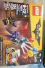 Lego's Batman 70900