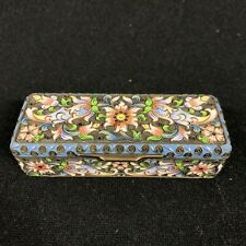 Marked Enamel and Russian Silver box