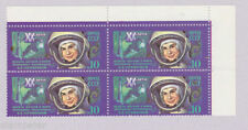Space Russian & Soviet Union Stamps