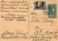 Hungary / Ungarn to Palestine Judaica WWII uprated censored postal card 1940