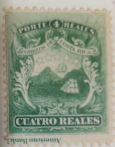 A) 1864, COSTA RICA, NATIONAL EMBLEM, INVERTED PRINTING, AMERICAN BANK, GREEN