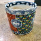 "Antique Chinese Porcelain Paneled Brush Pot Jar 4"" Tall X 4.5"" Diameter"