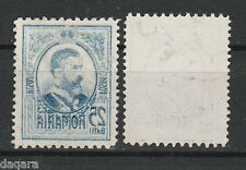 A.141,  Romania stamps, 1909 -1914 King Carol I, really nice offset