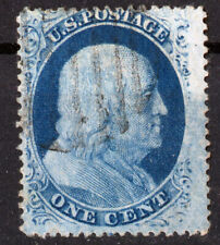 US- STAMP, BENJAMIN FRANKLIN 1c,1857, USED