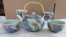 Japnese Tea set  - Uwade Kyusu style tea pot with 4 cups