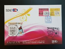 JORDAN FDC AMMAN FIRST INTERNATIONAL NUMISMATIC AND PHILITIC FAIR SPECIAL NUMBER