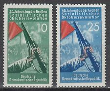 DDR East Germany 1957 ** Mi.601/02 Revolution Gewehr Gun