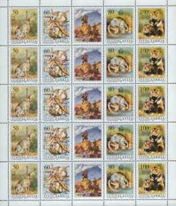 Yugoslavia 1992 Protected animal species, Sheet with central vignette, MNH