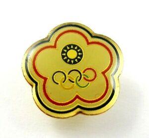 Chinese Taipei NOC Olympic Team Pin Badge 1980s Generic