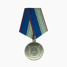 The best Russian Medals for a low price(medal of the Transport Police of the Min