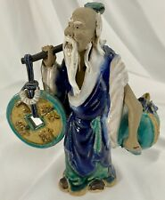 Antique c1900 Chinese Mud Men Figure Yoke Bearer Fortune Coin Peach CHINA Statue