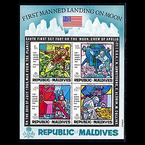 Maldives, Sc #301a, MNH, 1969, S/S, Man On Moon, Overprinted Silver, EDD-9