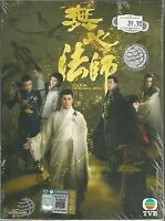WU XIN THE MONSTER KILLER - COMPLETE CHINESE TV SERIES DVD BOX (1-20 EPS)