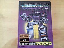 Transformers G1 reissue encore 21 SOUNDBLASTER biocard takara tomy