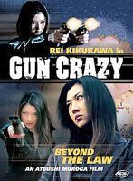 Gun Crazy: Beyond the Law DVD