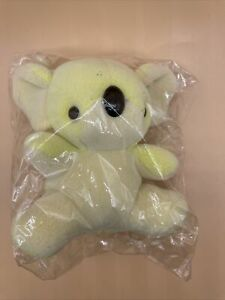 KEDIO Plush Koala Baby's Bathing Toy Made In Taiwan