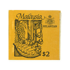 Malaysia 1987 Kelantan Agriculture Produce Stamp Booklet 4 Values in Block/4 MUH