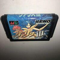US SELLER Sega Mega Drive Valis III Japan Original MD Import Game VGC TESTED