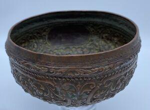 "Large Antique Hand-hammered Copper Repose Alms Bowl SE Asia Thai Burmese 7.5""dia"
