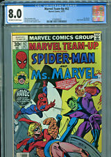 Marvel Team Up #62 (1977) CGC Graded 9.0 - Ms Marvel