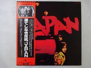 Japan Adolescent Sex Hansa VIP-6564 Japan  VINYL LP OBI