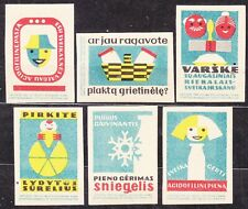 SU LTSR 1965 Matchbox Label #2135/40 set, Dairy.