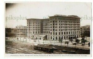 HONGKONG POSTCARD PENINSULA HOTEL & RAILWAY KOWLOON HONG KONG REAL PHOTO 1920S
