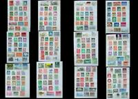 Large German Stamp Collection, Stamps From Germany Saar & Bayern, Free Shipping
