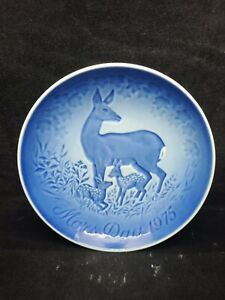 """Vintage Bing and Grondahl Mors Dag Mother's Day Plate 1975 9375 6"""" round"""