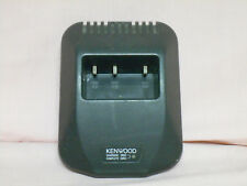KENWOOD KSC-18 RAPID DESK TOP CHARGER CRADLE, TK25O,TK320,TK340,TK350,TK430