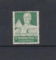 Deutsches Reich - Mi-Nr. 558 ** postfrisch