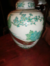 Vintage 24k Gilded Otagiri Ginger Jar