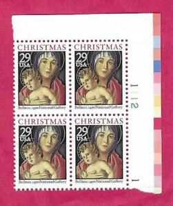 SCOTT 2710 - 29 CENT 1992 CHRISTMAS MADONNA COMMEMORATIVE - $2.15 - SHIPS FREE