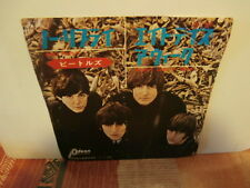 """the beatles""""no reply""""""""single7""""japon.or.odeon.or:1189.de 1965."""