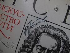 NIKOLAEVA NIKOLAYEVA BACH ART OF FUGUE 2 LP NM-  SIGNED AUTOGRAPH RARE !!