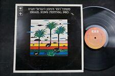 """ISRAEL SONG FESTIVAL 1980 LP פסטיבל הזמר והפזמון הישראלי תש""""מ OFRA HAZA rare"""
