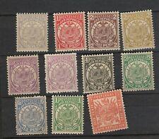 Transvaal mint hinged #121/135 (#W145)