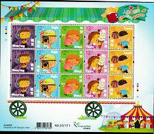 Children's stamps Five Senses pane of 15 stamps mnh 2017 Hong Kong