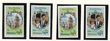 (71158) Bhutan MNH + IMPERFORATE Princess Diana Wedding 1981