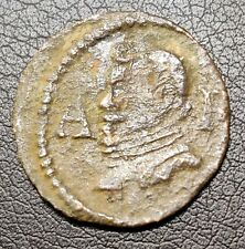 New listing Philip Iv 1621-54 Spain Ardite Barcelona Mint Colonial Copper Coin Spanish