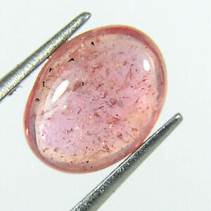 3.00 Ct Natural Red Ruby Oval Cabochon loose Gemstone