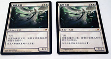 Angelic Overseer ASIAN x 1 - MTG - Magic The Gathering - FAIR PRICE GAMING
