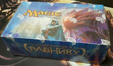 Russian Return to Ravnica Booster Box Sealed Magic The Gathering