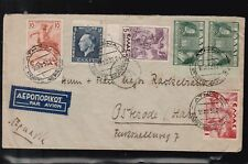 GREECE, 1939, FINE CENSORED AIRMAIL COVER TO GERMANY, SEE!!