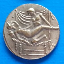 Ancient Rome Tessera Spintriae Erotic Token Roman Sex Coin Position XV.
