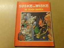 STRIP / SUSKE EN WISKE 79: DE ZEVEN SNAREN | 1ste druk