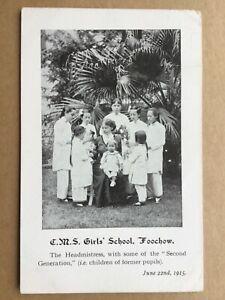 Christian mission School Foochow China headmistress & pupils 1915 postcard
