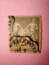 STAMPS - TIMBRE - POSTZEGELS - Republique Française 1877  NR. 74 (F 136)