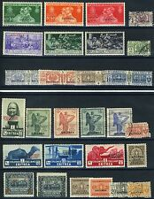ITALY COLONY ERITREA  MINT HINGED AND USED LOT AS SHOWN
