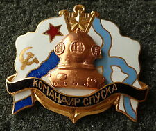 Russian  soviet CCCP USSR ARMY NAVY  DIVER  BADGE pin  large heavy    #21